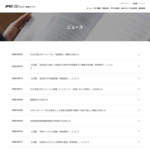中国、台湾、韓国のメタンハイドレート調査の現状