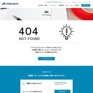 第15回政治山調査「2014年東京都知事選挙に関する意識調査2」