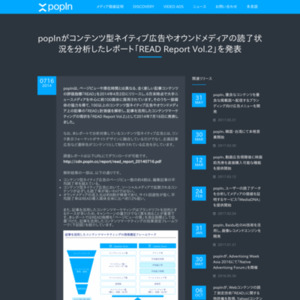 READ Report Vol.2