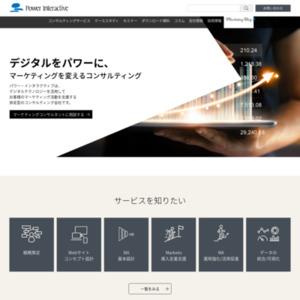 法人営業におけるタブレット端末/スマートフォンの活用状況に関するアンケート調査
