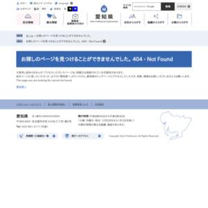 平成27年愛知県観光入込客統計