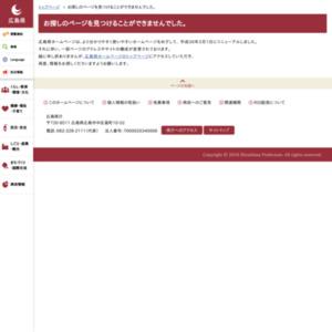 平成26年度広島県児童生徒の体力・運動能力調査結果(速報版)