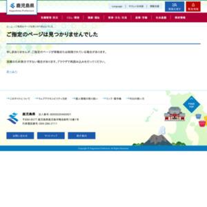 平成27年5月の観光客の動向調査