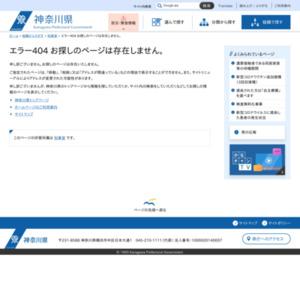 平成27年度神奈川県内大学等在籍留学生調査