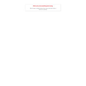 平成29年度 高知県統計調査