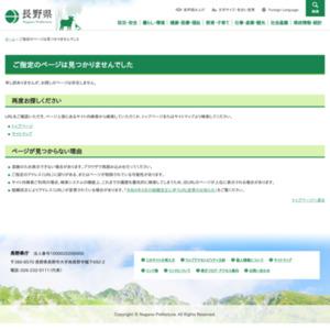 長野県の人口と世帯数(平成26年5月1日現在)