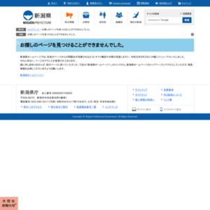 新潟県の平成25年人口動態統計(確定数)の概況