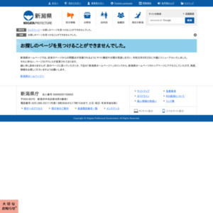 県内港(新潟港・直江津港)の平成26年のコンテナ取扱量(速報値)