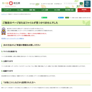 県政サポーターアンケート 埼玉県産農産物について
