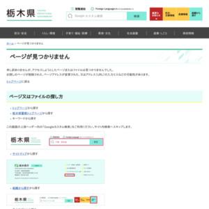 ジェネリック医薬品(後発医薬品)について(平成24年8月)