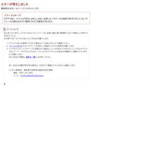 平成26年5月の鳥取県内の外国人観光客