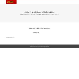 結婚の幸福度指数『QOM』