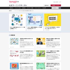 消費者心理調査(CSI)2014年8月調査
