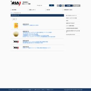 日本のレコード産業2015