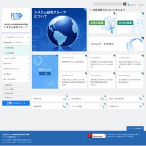 日本のエネルギーミックスと約束草案の評価