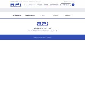 全国「地域元気指数調査2017」都道府県ランキング