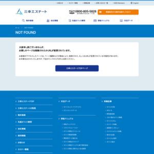 オフィスマーケットレポート(東京都心5区)2014年11月号