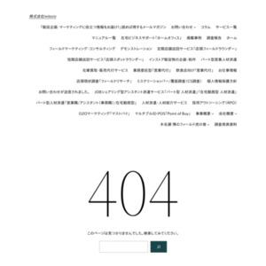 生活家電の購入に関する調査(既婚女性編)