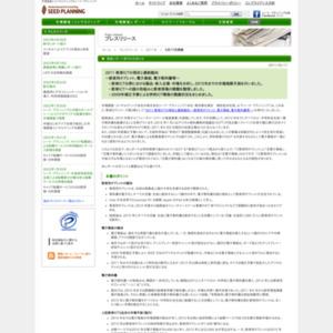 2011 教育ICTの現状と最新動向