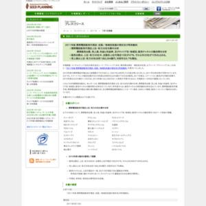 2011年版 携帯電話販売代理店・全国/地域別流通の現状及び将来動向