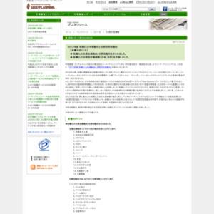 2012年版 有機ELの市場動向と分野別将来動向