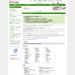 日本の製薬企業の中国ビジネス動向調査2015