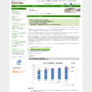 電子カルテ/PACSの市場規模動向