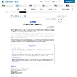 2011賃貸住宅の入居者ニーズ実態調査