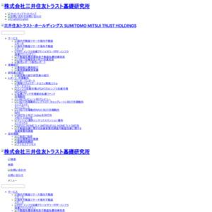 不動産私募ファンドに関する実態調査 2013年1月