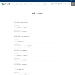 平成生まれ・昭和生まれの生活意識調査