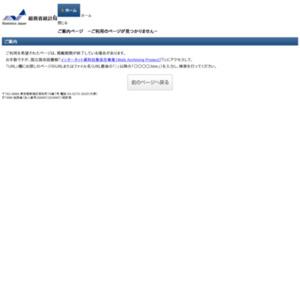 個人企業経済調査(動向編)平成23年7~9月期結果(確報)