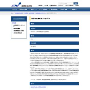 平成23年住民基本台帳人口移動報告結果における東日本大震災の影響について