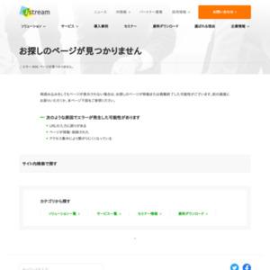 オンラインショッピングに関するユーザー動向調査