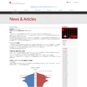JNNデータバンクで見る日本のシニアマーケット