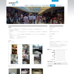 プノンペン(カンボジア) 生活実態写真調査 2013. 5