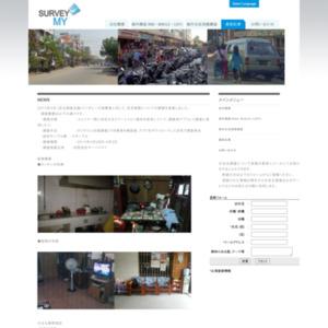 マンダレー(ミャンマー) 生活実態写真調査 2013. 4