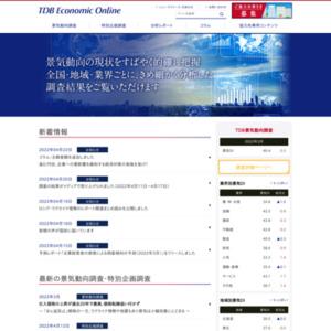 TDB 景気動向調査 -2009年2月調査結果-
