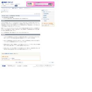 第3回:「円安関連倒産」の動向調査
