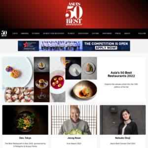 「アジアのベストレストラン50」2017年版リスト