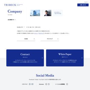 Webユーザビリティランキング2012府省サイト編