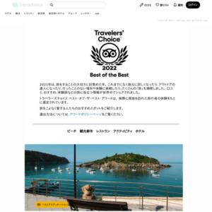 トラベラーズチョイス 世界の人気観光スポット2014 水族館 日本
