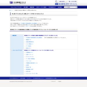 東証1部・2部上場メーカー422社 2012年3月期「為替差損」調査~為替差損額1,224億円 前年同期より約6割減~
