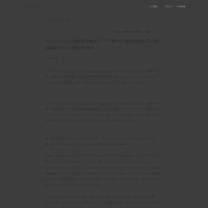 TPP(環太平洋経済連携協定)に関する調査