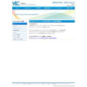 VECベンチャーニュース(平成26年第1号)ー直近四半期動向ー
