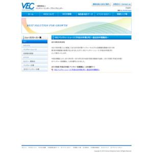 VECベンチャーニュース(平成26年第2号)-直近四半期動向-