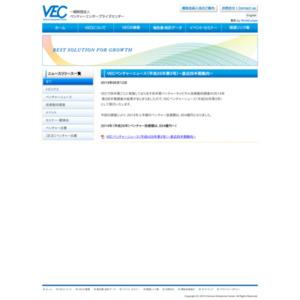 VECベンチャーニュース(平成26年第3号)-直近四半期動向-