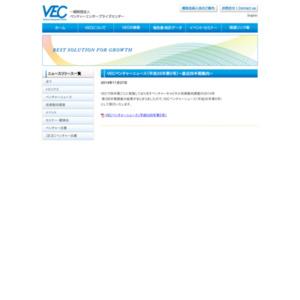 VECベンチャーニュース(平成26年第5号)-直近四半期動向-