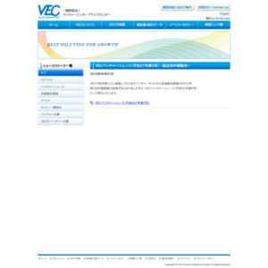 VECベンチャーニュース(平成27年第5号)-直近四半期動向-