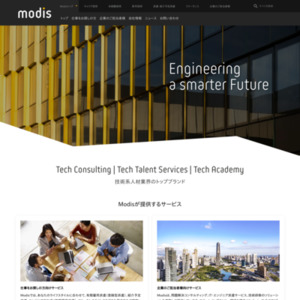 IT技術に関する動向調査