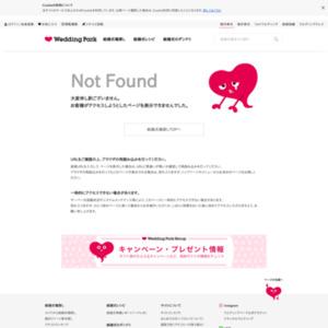 2014年の「バレンタイン調査」